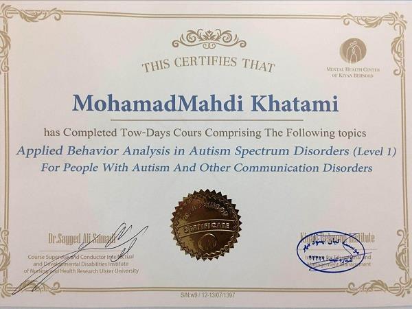 مدرس:دکتر علی صمدی تحلیل رفتار کاربردی ثابت شده است که برای کودکان مبتلا به اختلال طیف اتیسم بسیارتاثیرگذار است مهارتهایشان را افزایش می دهد و رفتار مشکل ساز را کاھش می دهد.