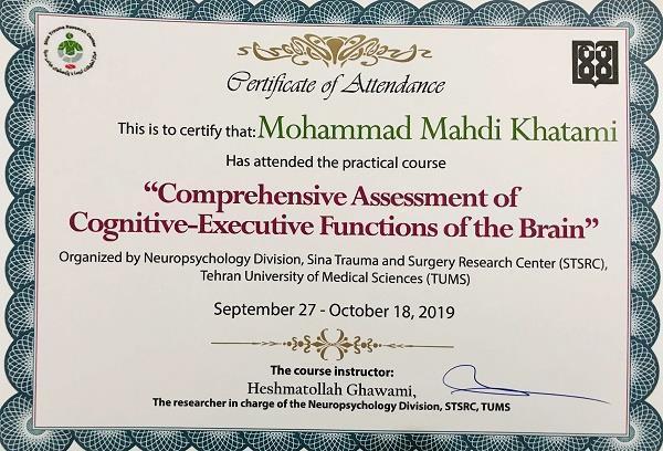 ارزیابی جامع کارکردهای عالی شناختی مغزبا مجموعه آزمون های عصب روانشناختی D-KEFS و BADS