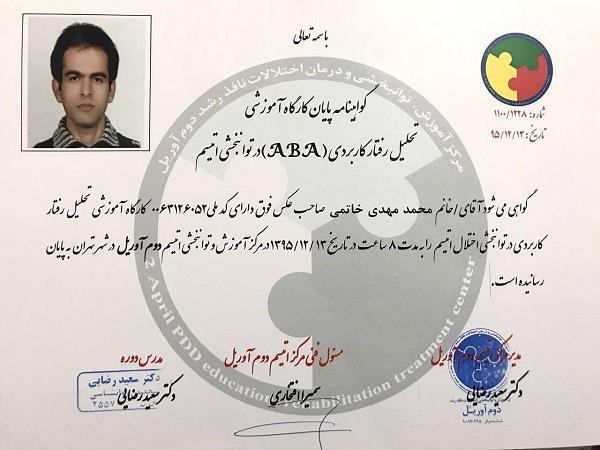 دکتر سعید رضایی