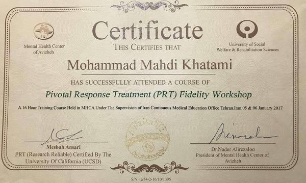 ورکشاپ 16 ساعته  دوره پی ار تیبا تدریس دکتر مصباح انصاری و صدیقه فراهانی(دارای اولین سرتیفیکیتPRT از دانشگاه کالیفرنیا)