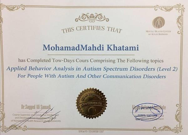 مدرس:دکتر علی صمدی تحلیل رفتار کاربردی ثابت شده است که برای کودکان مبتلا به اختلال طیف اتیسم بسیارتاثیرگذار است مهارتهایشان را افزایش می دهد و رفتار مشکل ساز را کاهش می دهد.