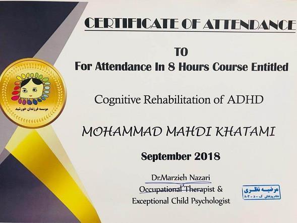 کارگاه تخصصی توانبخشی شناختی اختلال نقص توجه وبیش فعالیADHDمدرس سرکار خانم مرضیه نظری