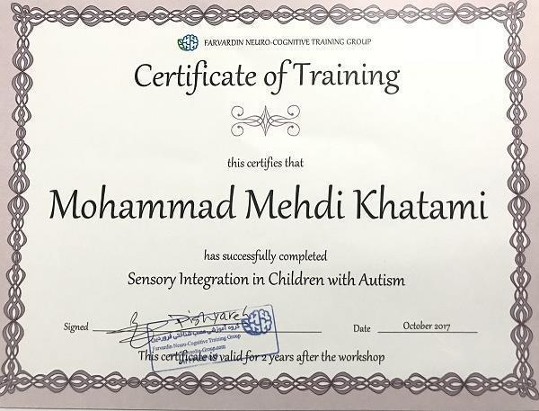 کارگاه یکپارچگی حسی16 ساعته با تدریس:دکتر ابراهیم پیشیاره متخصص علوم اعصاب شناختی